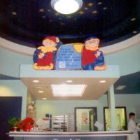 Centres Hospitaliers l'Enfant-Jésus et du Saguenay