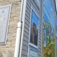 La Fresque commémorant les 350 ans de Neuville